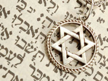 Myths, Lies and Truth About the Jewish Religion - (Audio CD)
