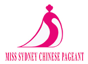 miss-chinese-sydney.jpg