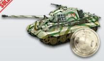 Radio Controlled Tank King Tiger (40Mhz)