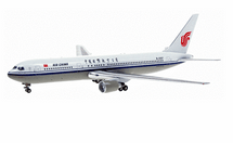 "Air China Boeing 767-300 ""B-2557"""