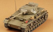 Sd.Kfz.161 Panzer IV G German Army 10.PzDiv, Tunisia, 1943