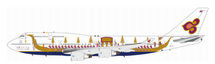 Thai Royal Barge 747 w/ Stand