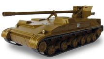 2S5 Giatsint Self-Propelled Gun
