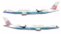 China Airlines A350XWB with stand B-18901 TBC (with new gear)