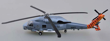 SH-60B Seahawk USN HSL-43 Battlecats