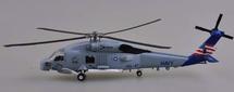 SH-60B Seahawk USN HSL-47 Saberhawks