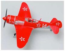 "La-7 Soviet Air Force 9th GFAR, ""White 24"", Amet Chan Sultan"