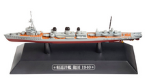 Tenryu-class Light Cruiser IJN, Tatsuta, 1940