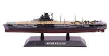 Hiyo-class Carrier IJN, Junyo, 1944