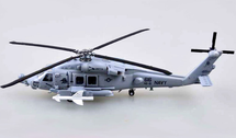HH-60H Seahawk USN HS-15 Red Lions, AG615