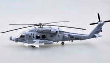 HH-60H Seahawk USN HS-3 Tridents, AA616