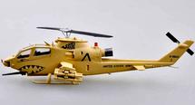AH-1F Cobra US Army,