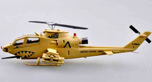 AH-1F Cobra US Army 2nd Cavalry Rgt, 4th Sqn, Sand Shark #67-15643, Iraq, Operation Desert Storm, 1991