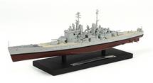 British Royal Navy battleship HMS Vanguard