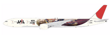 JAL B777-300 (Journey to the West Livery) JA8941