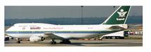 Saudi Arabian B747-300 (Old Livery) HZ-AIK w/Stand
