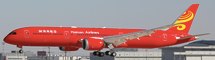 Hainan B787-9 (All Red Livery) B-6998 w/Stand