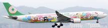 Eva Air A330-300 Joyful Dream B-16332 w/Stand