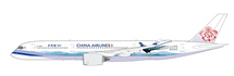 """China Airlines A350-900 """"Syrmaticus Mikado"""" (Flaps Down)"""