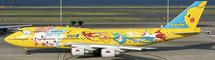 Ana B747-400D Pikachu Jumbo (Flaps Down) JA8957 w/Stand