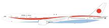 JASDF B777-300ER (Flaps Down) N509BJ w/Stand