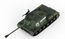 ISU-122 Self-Propelled Gun Diecast Model Soviet Army, #23, Poland, 1944