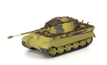 Sd.Kfz.182 King Tiger German Army sPzAbt 509, Hungary, 1945