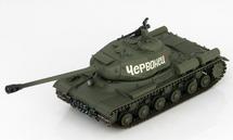IS-2 Heavy Tank Soviet Army, Berlin, Germany, Battle of Berlin