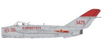 J-5 Fresco PLAAF, Red 3429, China, January 1967