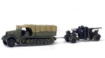 Sd.Kfz.9 Half-Track w/88mm FlaK 36, German Army