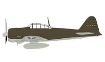 A6M2 Zero-Sen/Zeke Chinese Air Force, P-5016, China, 1942, Captured