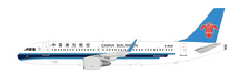 China Southern Airlines Airbus A320-200 B-8546 With Stand
