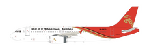 Shenzhen Airlines Airbus A320-200 B-6833 With Stand