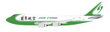 Jade Cargo International Boeing 747-400 B-2422 With Stand