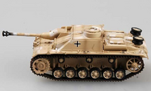Krupp Sd.Kfz.142 StuG III G Display Model German Army, USSR, 1944