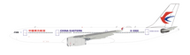 China Eastern Airlines Airbus A330-300 B-8968 With Stand