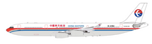 China Eastern Airlines Airbus A340-300 B-2384 With Stand