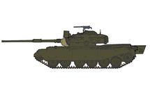 Centurion RAAC 1st Armoured Rgt, Vietnam, 1971