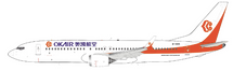 OK Air Boeing 737-8 Max B-1485 With Stand
