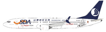 Shangdong Airlines Boeing 737-8 Max Guomei Livery B-1275 With Stand
