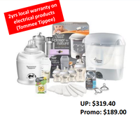 Tommee Tippee - Electric Steam Sterilizer Bundle