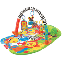 Playgro - Playgro 5in1 Safari Gym, 0m+ (181594)