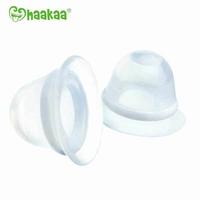 Haakaa - Silicone Nipple Corrector