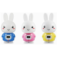 Alilo - Big Bunny Kids Digital Player G7, Big Bunny (3 Colours)