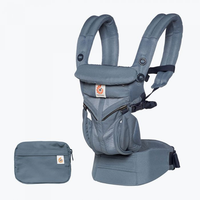Ergobaby - Omni 360 Baby Carrier All-In-One Cool Air Mesh, Oxford Blue