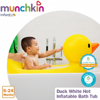 Munchkin - Inflatable Safety Duck Tub (32201)