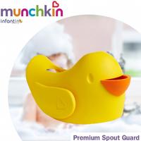 Munchkin - Premium Spout Guard (MK16148)
