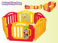 Ching Ching - Playpen with door ( PY-07)