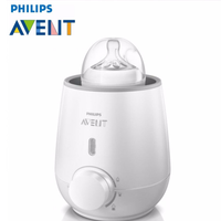 Philips Avent - Electric Bottle and Food Warmer (SCF355/00)