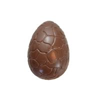 8 cm Ribbed & Cracked Egg  - Mould #28